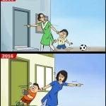 Otroštvo